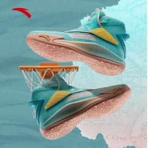2020 Anta KT5 - 'BAHAMAS' Klay Thompson Basketball Sneakers