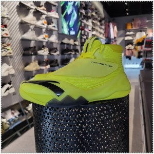 Anta KT6 Klay Thompson 2020 Men's Basketball Sneakers - Yellow