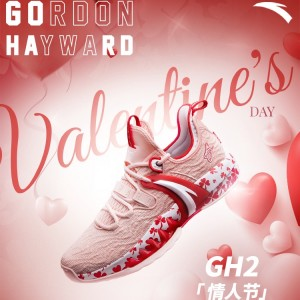 "Anta GH2 ""Valentine's Day"" Gordon Hayward 2021 Low Basketball Sneakers"