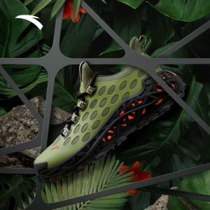 Anta Nest x Salehe Bembury Anta 2021 Men's Fashion Sneakers - Green