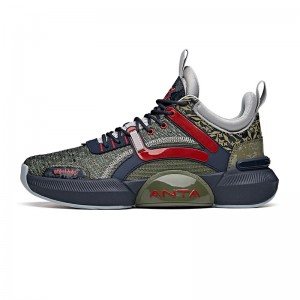 ANTA X NARUTO 2021 New Men's Basketball Sneakers - Hatake Kakashi