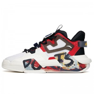 "Anta x Wang Yibo ""Graffiti"" Badao 3.0 Men's Skate Shoes"