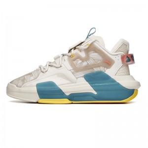 Anta x Yibo Wang 2021 Summer Badao 3.0 Men's Skate Shoes - Gray/Blue
