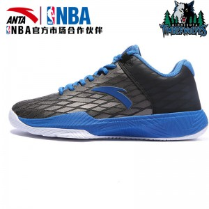 Anta 2017 Rajon Rondo RR4 Basketball Shoes