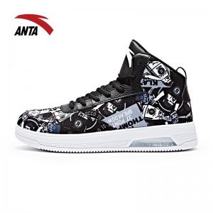 Anta X FATKO 2017 Klay Thompson Men's Basketball Culture Stylish Shoes