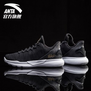 Anta KT 2018 Klay Thompson Men's Basketball Culture Shoes