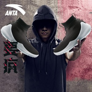 Anta 2018 Summer SHOCK THE GAME Men's Basketball Fashion Culture Shoes