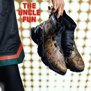 "Anta 2018 UNCEL FUN 1.0 SHOCK THE GAME Men's Basketball Shoes - ""Dunhuang"""