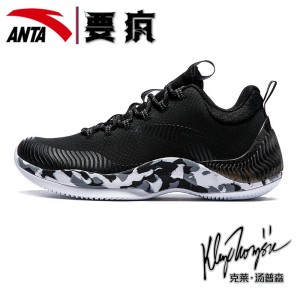 """Anta 2018 Klay Thompson """"Shock The Game"""" 2.0 A-Shock Men's Low Basketball Outdoor Sneakers - Black/White/Grey"""