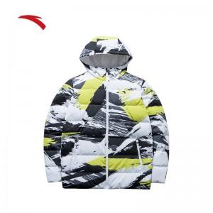 Anta KT6 Klay Thompson Men's Fashion Down Jacket - White/Yellow
