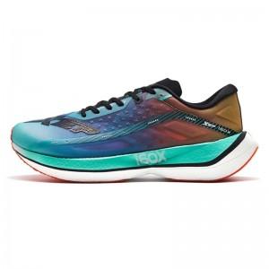 Xtep 2021 New 160X 2.0 Marathon Professional Racing Shoes - Green/Yellow