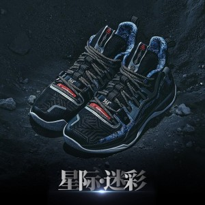 361º X Three Body AARON GORDON AG1 Pro Men's Basketball Sneakers