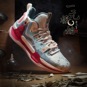 "361º AARON GORDON AG1 Pro Limited Men's Basketball Sneakers - ""一元复始"""
