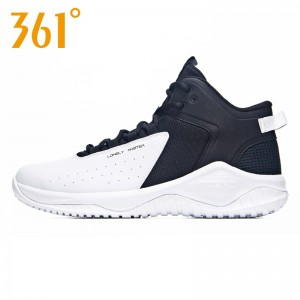 361 Degree Sport Jimmer Fredette Lonely Master Men's Basketball Training Shoes - White/Black | 2018 Fall