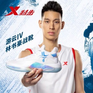Xtep JL7 Jeremy Lin Beijing Ducks Home Basketball Sneakers - White/Blue