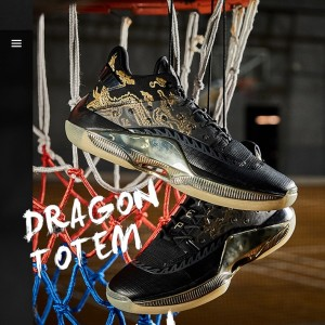 Xtep 2020 JL7 Jeremy Lin Dragon Totem SE Basketball Sneakers - Black/Gold