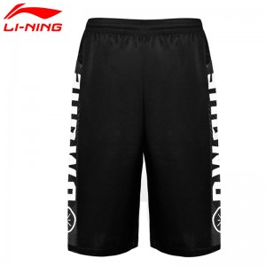 Li-Ning Wade Men's Performance Basketball Shorts