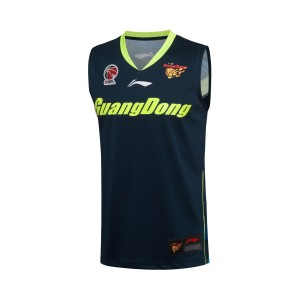 Li Ning 2017-2018 CBA Guangdong S.C.Tigers Team Basketball Away Jersey