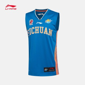 Li Ning 2016-2017 CBA Sichuan Whale Team Customized Basketball Jersey