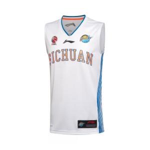 Li Ning 2017-2018 CBA SiChuan Whale Team Basketball Jersey | Hamed Haddadi