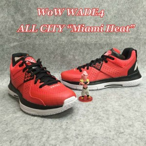 "Way of  Wade All City 4 ""Miami Heat"""