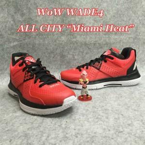 """Way of  Wade All City 4 """"Miami Heat"""""""