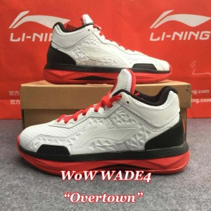 "Way of Wade All City 4 ""Overtown"""
