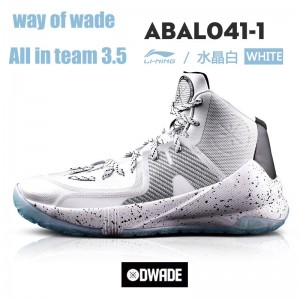 Li-Ning Way of Wade All In Team 3.5
