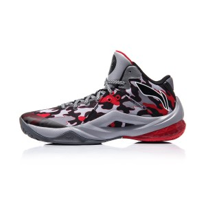 Li Ning 2017 Way of Wade All In Team 4 Lite Mens Cushioning Basketball Shoes Mid Breathable Sneakers