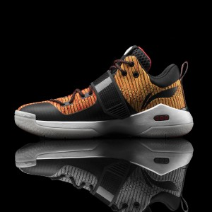 "Li-Ning 2017 Way of Wade 6 ""Pumpkin"""