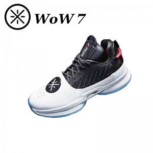 "Li-Ning Way of Wade 7 Seven Basketball Shoes - ""Announcement"""