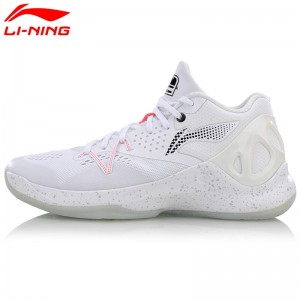 Li-Ning 2017 Men's Sonic V Evan Turner Player Edition Basketball Shoes