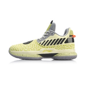 "Way of Wade 7 ""MUSTARD"" Basketball Shoes 