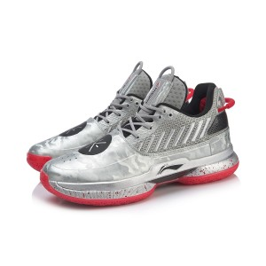 "Li-Ning Way of Wade 7 Seven Basketball Shoes - ""VETERAN"""