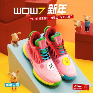 "Li-Ning Way of Wade 7 Seven Basketball Shoes - ""Chinese New Year"""