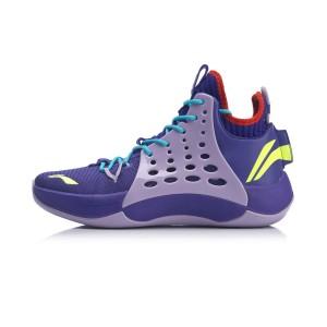 Li-Ning 2019 New Sonic VII C.J.McCollum Professional Basketball Shoes - Purple [ABAP019-3]