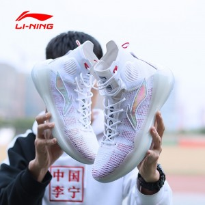 Li-Ning 2020 YuShuai XIII Premium Edition Men's High Tops Basketball Sneakers