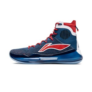 Li-Ning 2020 驭帅 YUSHUAI 13 Professional Basketball Game Sneakers