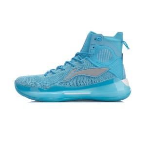 Li-Ning 2020 YUSHUAI XIII 13 BOOM RJ Men's Professional Basketball Game Sneakers