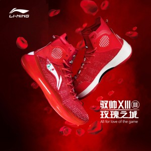 Li-Ning 2020 YuShuai XIII Rose City Professional Basketball Sneakers