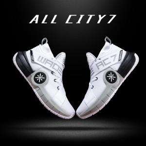 Way of Wade 2019 Wade All City 7 PE - White