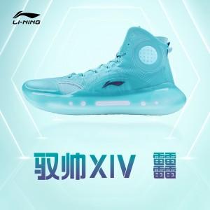 Li-Ning 2021 YUSHUAI XIV 14 BOOM Men's High Professional Basketball Competition Sneakers