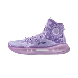 "Li-Ning 2021 YUSHUAI XIV 14 BOOM ""Lavender"" Men's Professional Basketball Competition Sneakers"