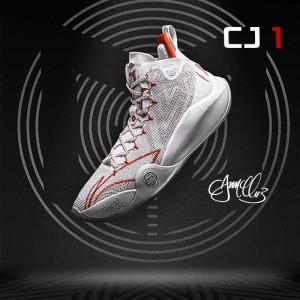 CJ McCollum CJ-1 Men's Professional Basketball Game Sneakers