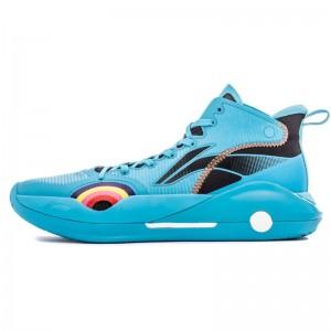 Li-Ning 2021 YUSHUAI XV 15 Men's Professional Basketball Competition Shoes - Blue