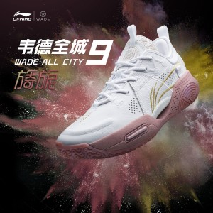"Way of Wade 2021 ALL CITY 9 ""旖旎-Old Rose"" Basketball Sneakers"