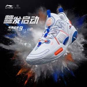 "Way of Wade 2021 ALL CITY 9 V1.5 ""启程Qicheng""  Men's Basketball Sneakers"