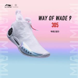 "Way of Wade 9 ""305"" New Design Basketball Sneakers"