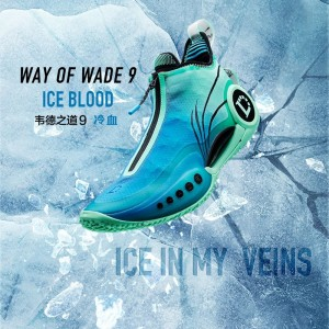 """Way of Wade 9 """"ICE BLOOD"""" Low New Design Basketball Sneakers"""