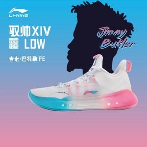 Li-Ning 2021 YUSHUAI XIV 14 Low BOOM Jimmy Butler PE Basketball Competition Sneakers